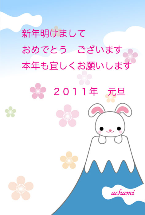 10_fuji03のコピー.jpg